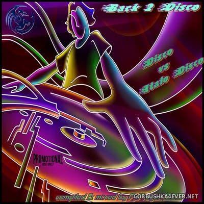 DJ Dragon1965 - Back 2 Disco [2021]