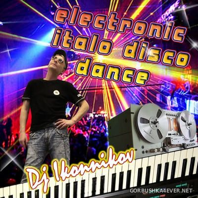 DJ Ikonnikov - E.x.c Version vol 59 [2021]