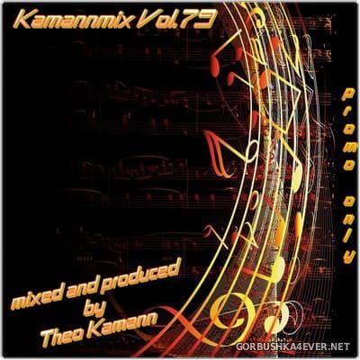 DJ Theo Kamann - Kamannmix vol 79 [2021]