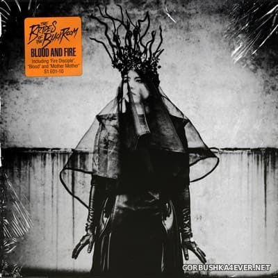 The Brides Of The Black Room - Blood And Fire [2021]