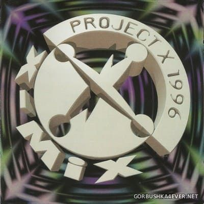 Project ''X'' - The Best Of X-Mix 1996 [1996] / 2xCD