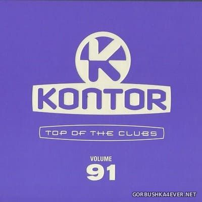 [Kontor] Top Of The Clubs vol 91 [2021] / 4xCD