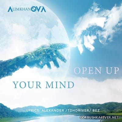 AlimkhanOV A. - Open Your Mind [2021]