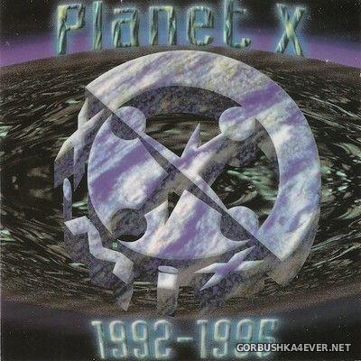 X-Mix Planet X 1992-1995 [1996] / 2xCD