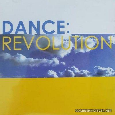 [Rock Records] Dance Revolution [2000] / 2xCD