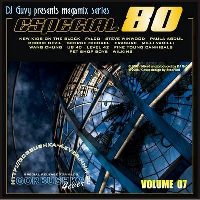 DJ GuVy - Especial 80s Mix - vol 07