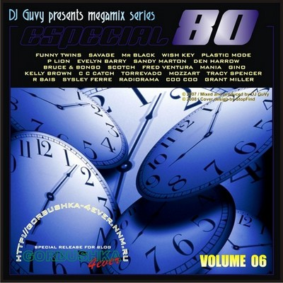 DJ GuVy - Especial 80s Mix - vol 06