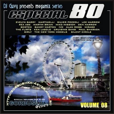 DJ GuVy - Especial 80s Mix - vol 08