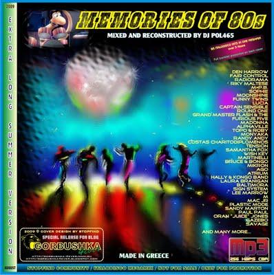 DJ Pol 465 - Memories Of The 80's