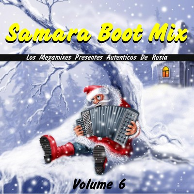 Vanya Funckin, Mixtypo, Vasja Pumpkin Samara Boot Mix 06