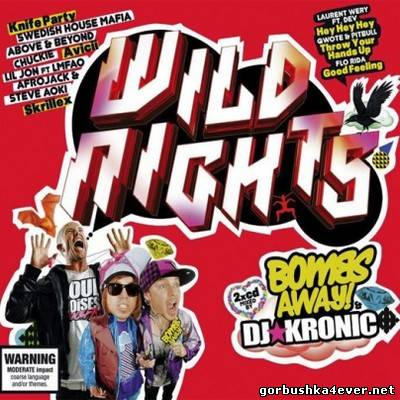 Wild Nights 2012 / 2xCD
