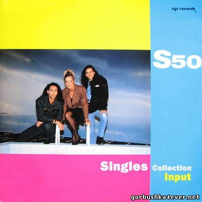 S-50 - Singles Collection (1987-89) [2012]