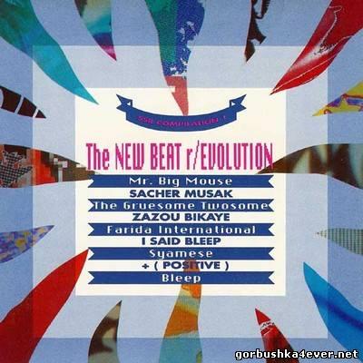 Various - Maharaja Night House Revolution Vol.3