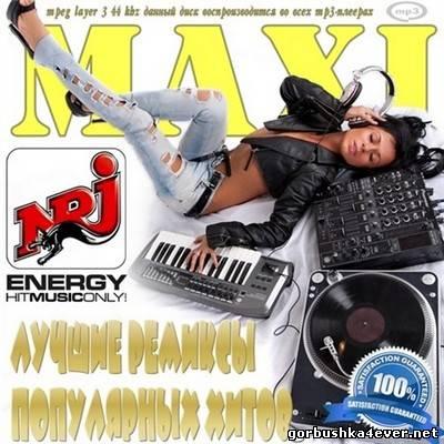 Various - DJ Zone 93 - Dance Session 41