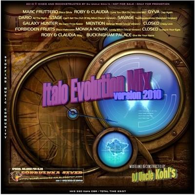 Дядя Коля Mix - Italo Evolution Mix