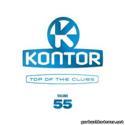Kontor Top of the Clubs volume 55 [2012] / 3xCD