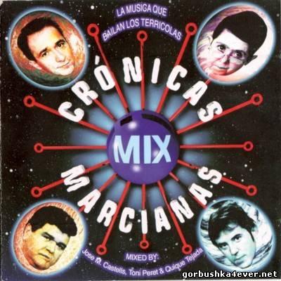 Cronicas Marcianas Mix [1997] Vale Music Edition / 2xCD