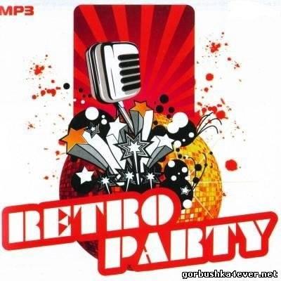 DJ Best-52 - Retro Party Mix vol 05 [2011]