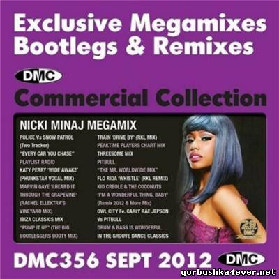 DMC Commercial Collection 356 [September 2012] / 2xCD
