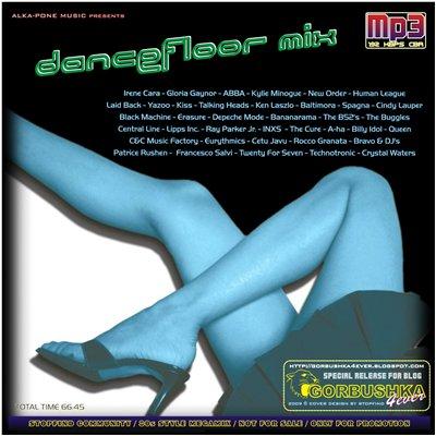 Alka Pone - 80s Dance Floor Mix
