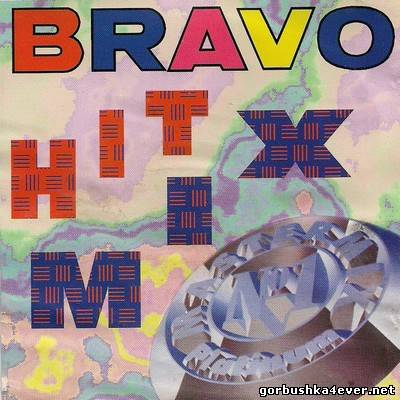 [Hit Mix Records] Bravo Hit-Mix vol 01 [1996]