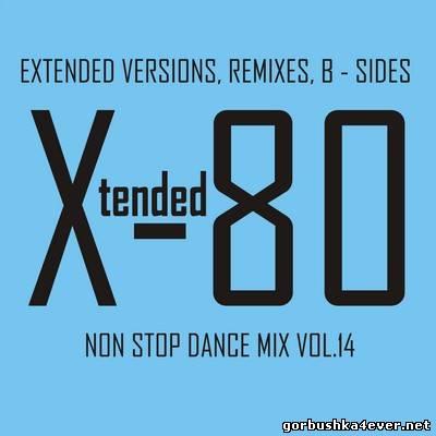 Via Verdi Diamond Remix