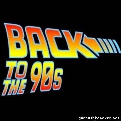 DJ Swa - Back To The 90s Mix [2013]
