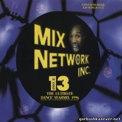 Mix Network Inc - Issue 13 [1996]