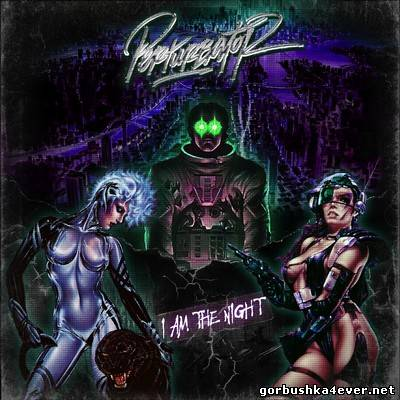 Perturbator - I Am The Night [2012]