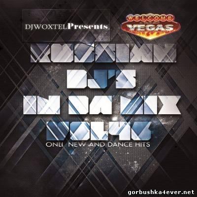 Boney M. - Megamix Der Superstars - Edition 2004