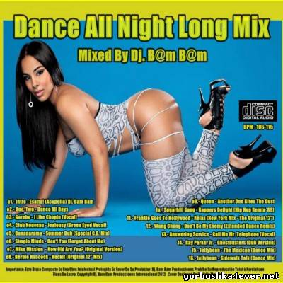 DJ Bam Bam - Dance All Night Long Mix [2013]