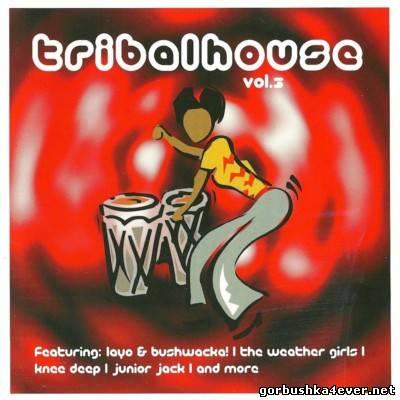 Groovemaster K. & Daniel Garcia - Funky Traxx Vol.2