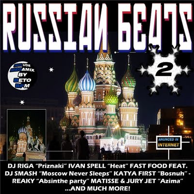 Beto BPM - Russian Beats vol 2