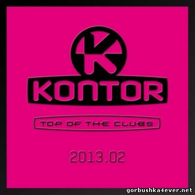 Kontor: Top of the Clubs 2013.02 [2013]