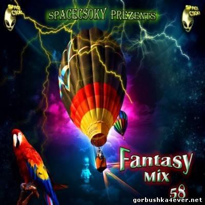 Fantasy Mix vol 58 [2013]