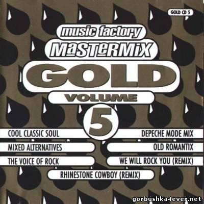 Mastermix Gold vol 05 [2006]