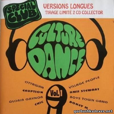 [Special Club] Culture Dance vol 01 [1994] / 2xCD