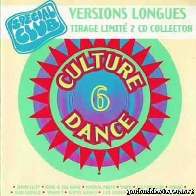 [Special Club] Culture Dance vol 06 [1995] / 2xCD