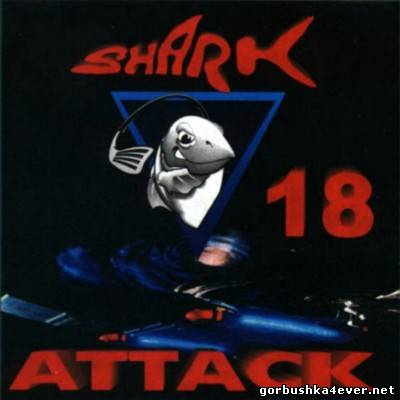 [Shark] Shark Attack vol 18 [1998]