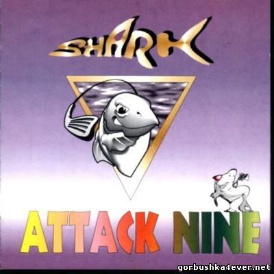 [Shark] Shark Attack vol 09 [1995]