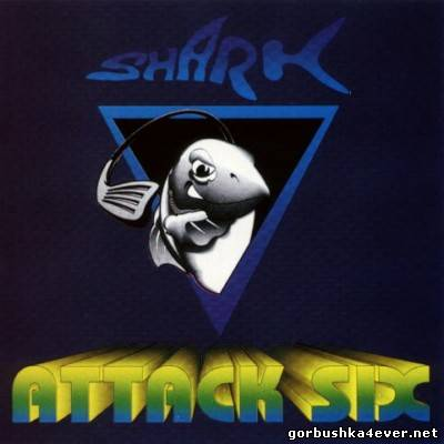 [Shark] Shark Attack vol 06 [1994]