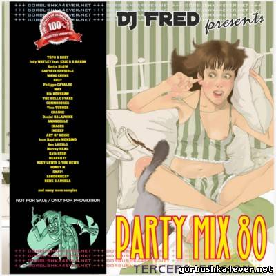 DJ Fred - 80s Party Mix [Third Edition] [2013]