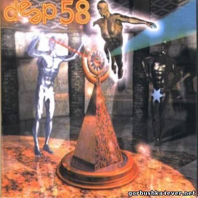 Deep Dance vol 58 [1999]