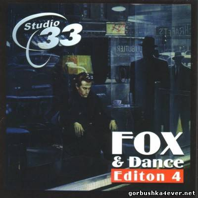 [Studio 33] Fox & Dance Edition vol 04 [2002]